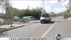 黄南州人民医院举行地震应急救援演练