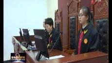 海東市召開婦女維權工作觀摩會