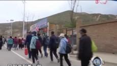 """同仁县举办""""5·19中国旅游日""""主题活动"""