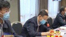 住青全國政協委員分組參加界別協商會議