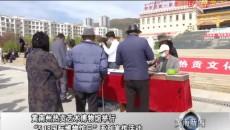 """黄南州热贡艺术博物馆举行""""5.18国际博物馆日""""系列宣传活动"""