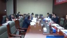 海西州政协党组召开第48次会议
