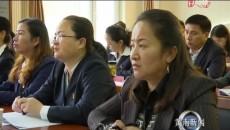 黃南新聞聯播 20200525
