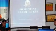 """十九年前抢劫杀人案成功告破 """"云剑-2020""""专项行动再添战果"""