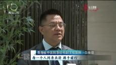 """團省委舉行""""我身邊的榜樣力量·青春故事""""分享會"""
