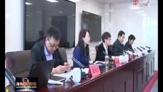 海東市召開全民科學素質行動計劃綱要迎檢工作培訓會