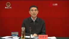 王建軍在省科技體制改革和創新體系建設工作領導小組會議上強調用改革精神推動創新 用創新方式深化改革 劉寧出席