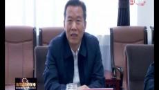 海東市政府與青海機場有限公司就進一步深化合作交流進行座談