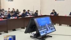 西寧市委中心組召開擴大學習會