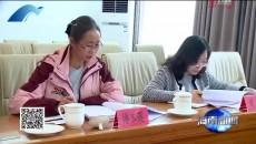 """海南州委召开主题教育整改落实""""回头看""""情况汇报暨座谈会"""