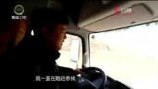 大美青海 20200507