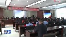 玉樹州舉辦首屆全州檢察機關公訴人業務競賽