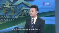 大美青海 20200504
