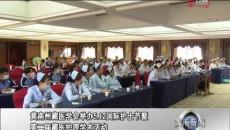 黄南州藏医学会举办5.12国际护士节暨第二届藏医护理学术活动