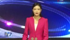 玉樹新聞聯播 20200520