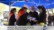 天津濱海新區人社系統代表團來黃南州開展對口幫扶勞務協作活動