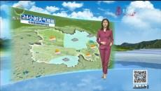 天氣預報 20200528