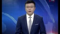 海東新聞聯播 20200525