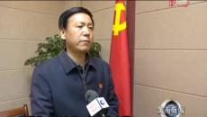 黃南新聞聯播 20200521