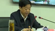 黃南州迅速貫徹全省中央生態保護督察反饋意見整改工作部署會精神 全力確保反饋問題整改到位