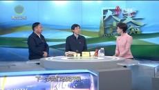 大美青海 20200519
