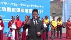 中國青海玉樹黃河尋根溯源之旅暨帳篷露營大會舉行發車儀式