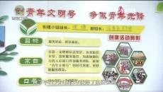 江源掃描 20200606