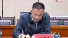 黃南新聞聯播 20200530