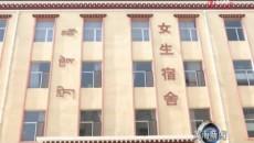黃南新聞聯播 20200529