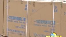格尔木市为尼泊尔捐赠抗击新冠肺炎疫情物资