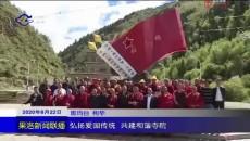 弘揚愛國傳統 共建和諧寺院