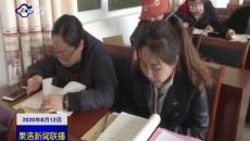 久治县县直机关干部双语培训班开班