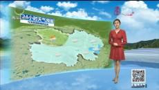天氣預報 20200629