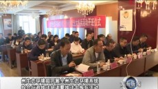 黄南州生态环境局开展全州生态环境系统综合行政执法培训暨执法大练兵活动