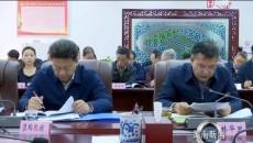 严格落实责任 增强巡察质效 不断推进黄南巡察工作高质量发展