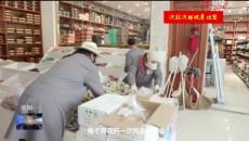 甘達村:瞄準產業扶貧精準發力 走出甘達脫貧路
