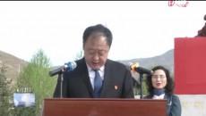 """玉樹州抗震救災紀念館被評為""""全國民族團結進步教育基地"""""""