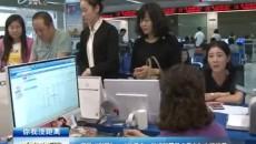 """便民""""利器""""!""""社保卡一站式智慧发卡平台""""上线运营"""