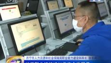 今年西宁市计划培训城乡劳动力3.6万人次
