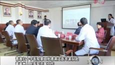 青海红十字医院第二批青南支医专家队赴黄南州人民医院开展工作