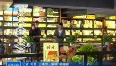 文化产业新活力——海西州新华书店全新亮相
