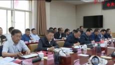 黄南新闻联播 20200607