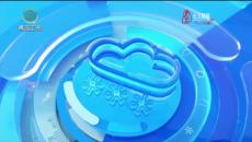 天氣預報 20200630