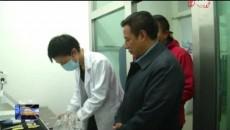 玉樹市開展食品藥品安全檢查工作
