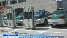 纯电动车将在西宁市七大领域推广应用