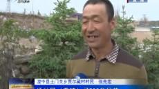 贾尔藏村:传统古村落脱贫致富展新颜