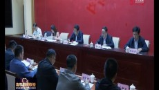 海东市党委系统办公室主任会议召开