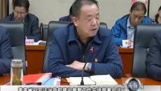 黃南州召開法治政府建設督察工作安排部署會議