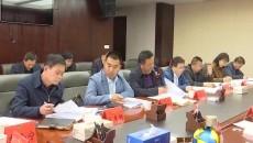 """""""创新推进农村人居环境整治的对策建议""""季度协商座谈会召开"""