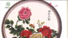 大美青海 20200618